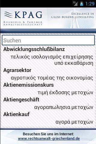 Kanzlei App - Lexikon