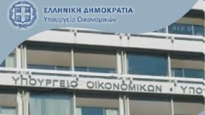 Steuererklärung 2013 in Griechenland Grenzbeträge, Infos, Tabellen, und mehr