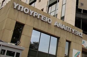 'Starting up a business in Greece within a day' per E-Mail an einen Bekannten schicken