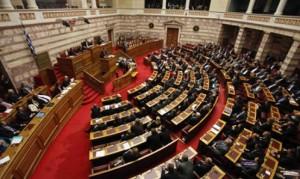 griechenland_parlament