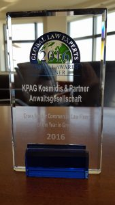KPAG Award Winner